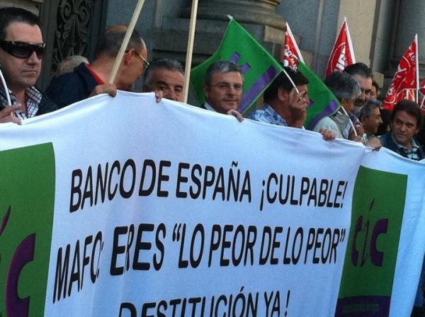 Madrid 10 de Octubre de 2011. Puerta del Banco de España